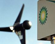 BP selling US wind assets