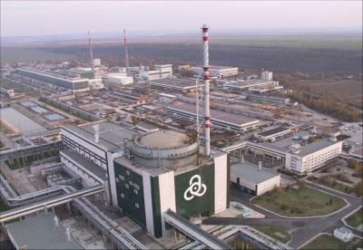 Westinghouse AP1000 nuclear reactor Kozloduy Nuclear Power Plant Bulgaria NuGeneration Limited Moorside Toshiba GDF Suez expansion