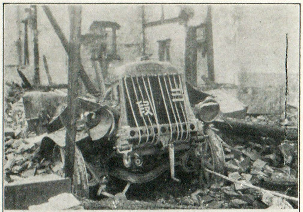 Remains of a Leland Pump of the 3rd Division, and the Chapei Fire Station Destroyed by Fire.
