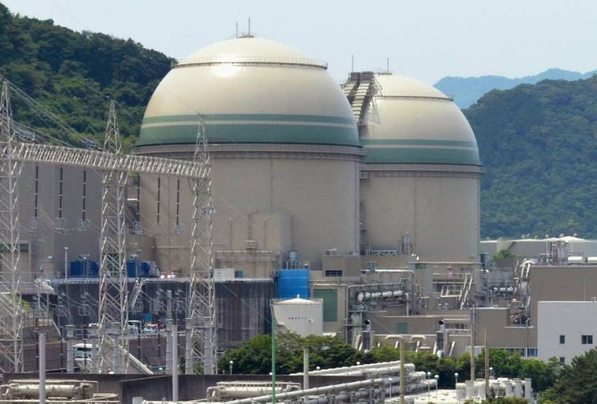 of Two Nuclear Reactors
